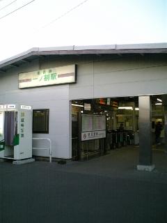 一ノ割駅.JPG